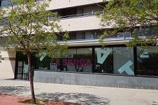Biblioteca de La Serra